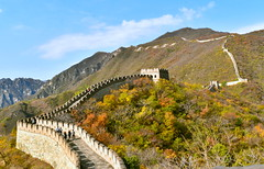 Great Wall of China path and watch towers on beautifully colored autumn mountains, Mutianyu, China (German Vogel) Tags: hikingtrail path watchtower nationalsecurity security protection wall defensivewall defense asia travel tourism traveldestinations touristattractions famousplace eastasia china beijing peking capitalcities locallandmark nationallandmark chineseculture huairou mutianyu greatwallofchina greatwall unescoworldheritagesite autumn autumnseason fallseason historicalsite history mountains