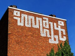 / Merelbeke - 25 okt 2019 (Ferdinand 'Ferre' Feys) Tags: gent ghent gand belgium belgique belgië streetart artdelarue graffitiart graffiti graff urbanart urbanarte arteurbano ferdinandfeys