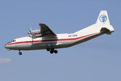 UR-CGW Antonov An-12BP  Ukraine Air Alliance (LXKARL) Tags: toulouseblagnac cn402410tls an12bp antonov urcgw ukraineairalliance