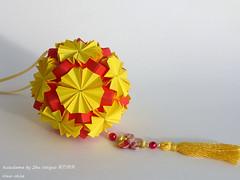 Kusudama by Zhu Weiguo (irina_chisa) Tags: origami kusudama оригами кусудама