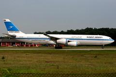 Kuwait Airways | Airbus A340-300 | 9K-AND | Frankfurt Main (Dennis HKG) Tags: kuwait kuwaitairways kac ku aircraft airplane airport plane planespotting canon 1d 70200 frankfurt main eddf fra airbus a340 a340300 airbusa340 airbusa340300 9kand