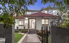 132 Turner Road, Kedron QLD