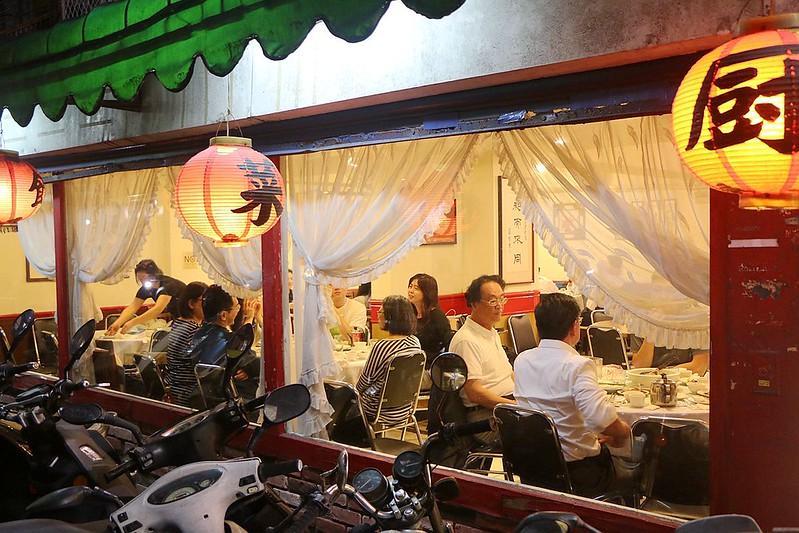 宋廚菜館57