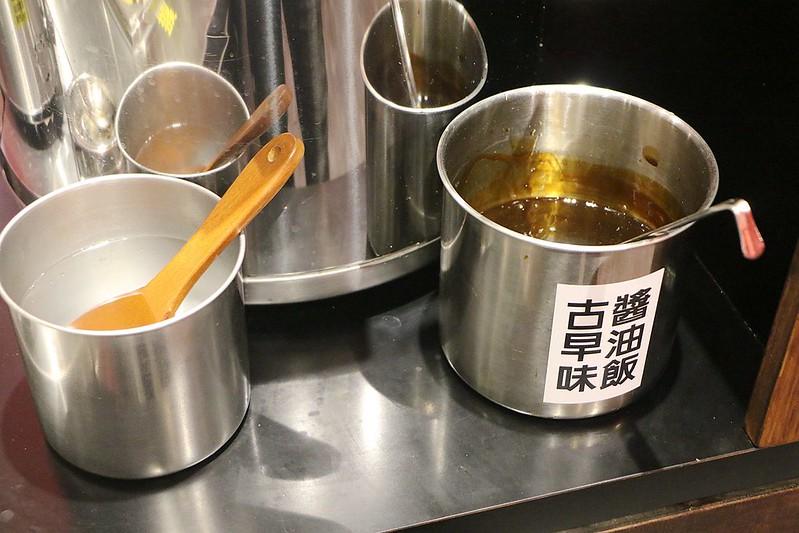 韓哥哥銅盤烤肉82