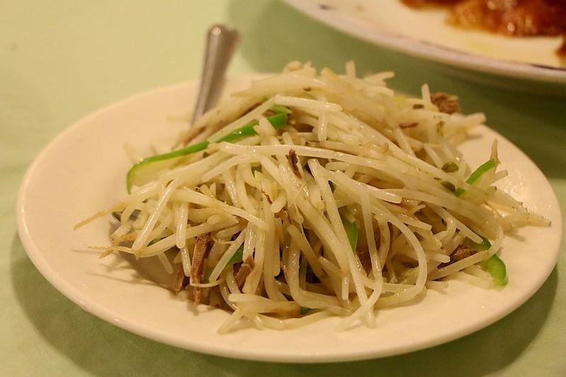 宋廚菜館46