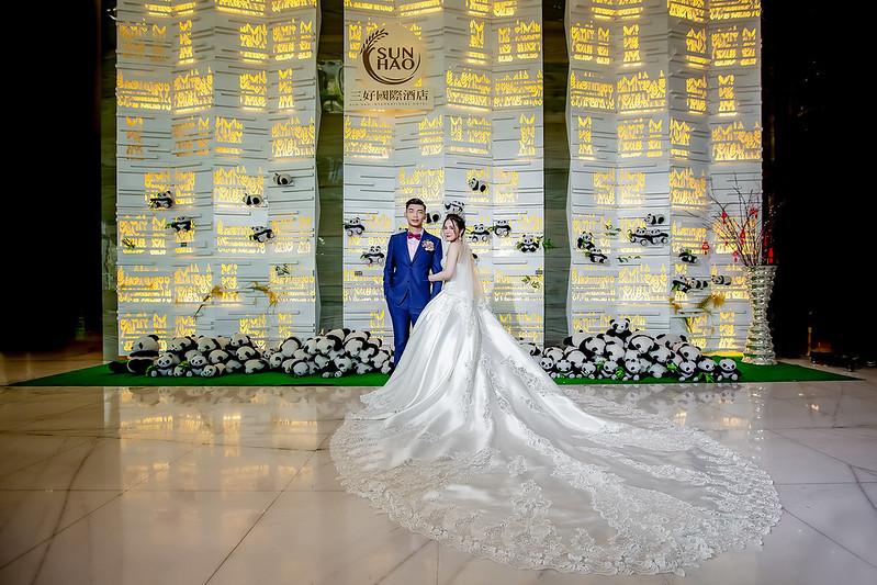 婚禮攝影 [詠筑❤佳瑩] 訂結之囍@雲林三好國際酒店