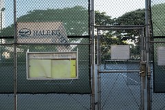 court rules (jhnmccrmck) Tags: waikiki honolulu hawaii tennis fujifilm fujifilmxt1 xt1 xf1855mm classicchrome