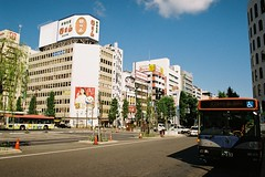 The station front (しまむー) Tags: pentax mz3 smc a 28mm f28 kodak gold 200 北海道&東日本パス 普通列車 local train trip east japan