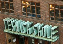 Stylish font (cats_in_blue) Tags: font tekniskskole letters metal l