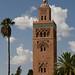 Marrakech : la Mosquée Koutoubia