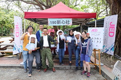 IMG_3643 (Ethene Lin) Tags: 合一堂 基督教會 台灣大學 團體照 新心社 棚架