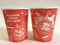KALDI COFFEE FARM Taiwan 咖樂迪咖啡農場 HALLOWEEN MAGICAL SPOOKY NIGHT (Majiscup Paper Cup Museum 紙コップ美術館) Tags: papercup カルディコーヒーファーム kaldi coffee farm taiwan 咖樂迪咖啡農場 halloween magical spooky night city link 南港店 nangang store taipei