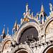 Saint Mark's Basilica - Front Facade