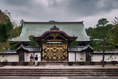 Templo Kencho-Ji (diocrio) Tags: japón kamakura templokenchoji xe2