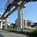 Tama Monorail Train Arriving at Koshu-kaido Station