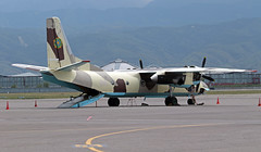 04 UAAA 09-07-2019 Kazakhstan - Border Guard Antonov An-26 CN 4406 (Burmarrad (Mark) Camenzuli Thank you for the 21.1) Tags: cn 04 border guard kazakhstan antonov uaaa an26 4406 09072019