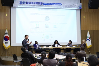 2019 Asia Policy Dialogue_0014