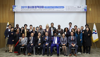 2019 Asia Policy Dialogue_0005