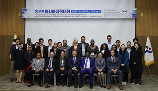 2019 Asia Policy Dialogue_0003
