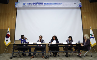 2019 Asia Policy Dialogue_0024