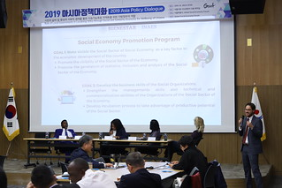 2019 Asia Policy Dialogue_0016