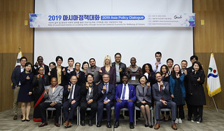 2019 Asia Policy Dialogue_0004