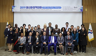 2019 Asia Policy Dialogue_0006