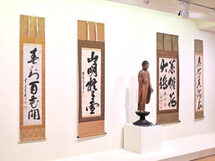 Japanese Calligraphy (Pat M2007) Tags: cf19 ink ngv calligraphy