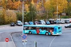 (Бесплатный фотобанк) Tags: россия москва осень городской транспорт автобус