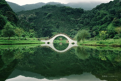 吉利潭 (風景獵人) Tags: taiwan 台灣 風景 風景獵人 landscape 花蓮 hualien 吉利潭 lake reflection bridge 拱橋 倒影