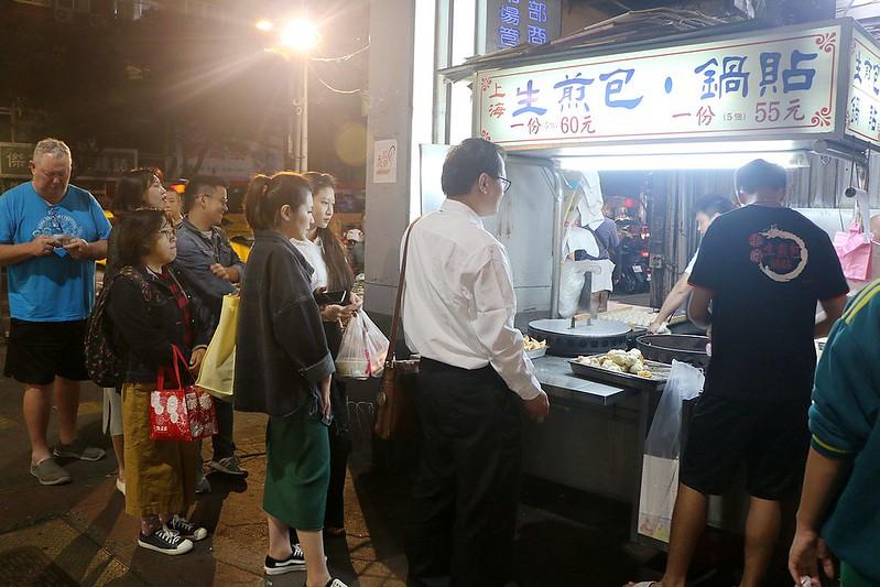 台北夜市打牙祭279