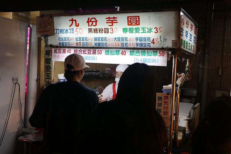 台北夜市打牙祭273