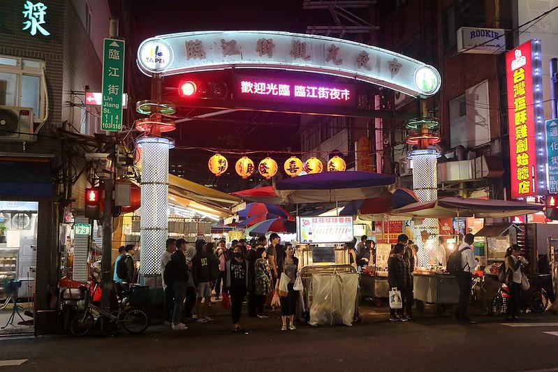 台北夜市打牙祭260