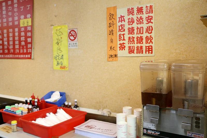 台北夜市打牙祭144