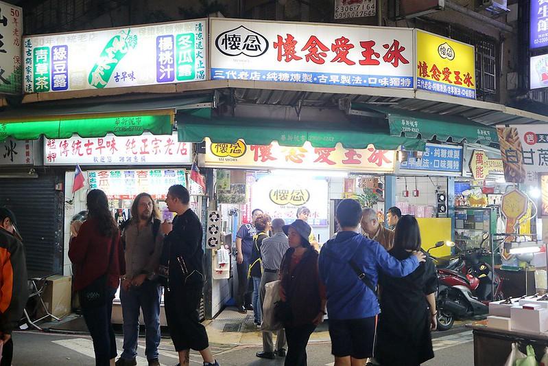台北夜市打牙祭100