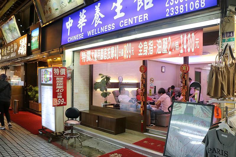 台北夜市打牙祭093