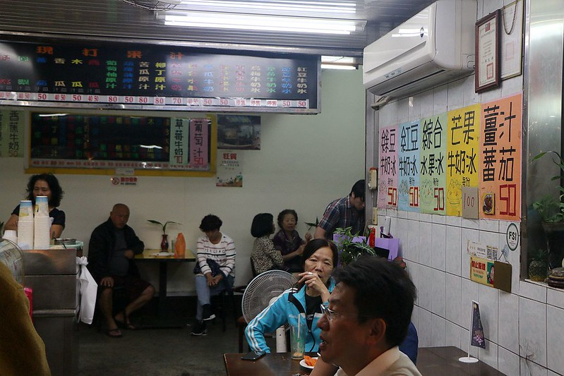 台北夜市打牙祭083