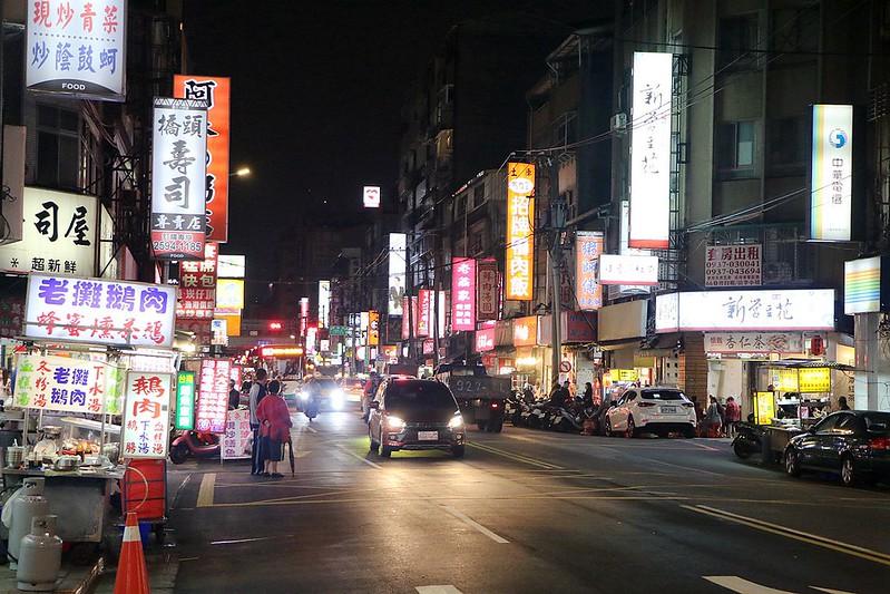 台北夜市打牙祭043