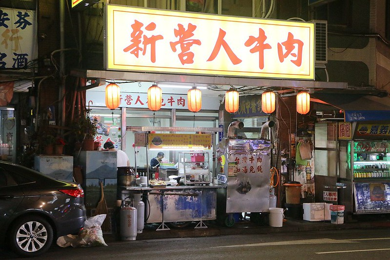 台北夜市打牙祭042