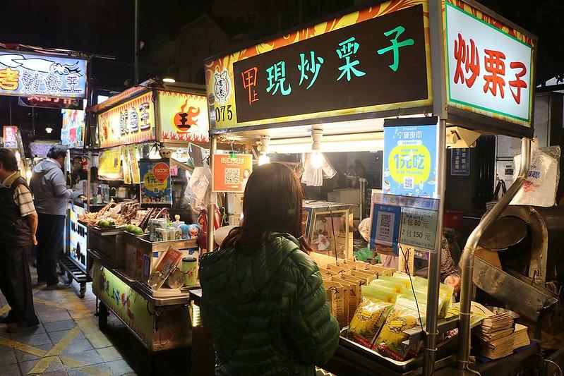 台北夜市打牙祭014