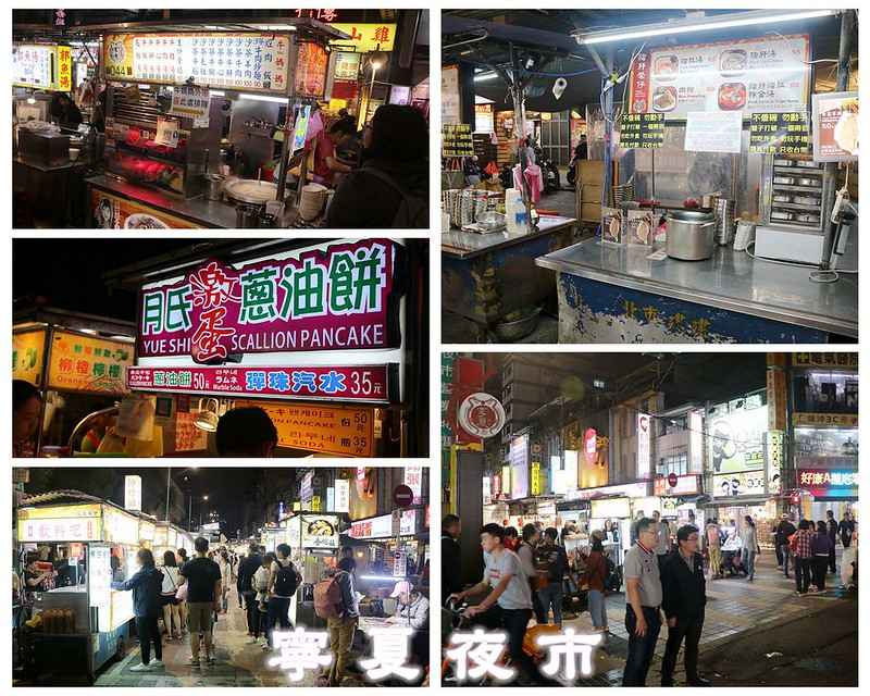 台北夜市打牙祭010