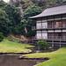 Jardín en el Templo Kencho-Ji