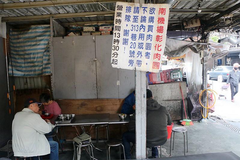 台北夜市打牙祭181