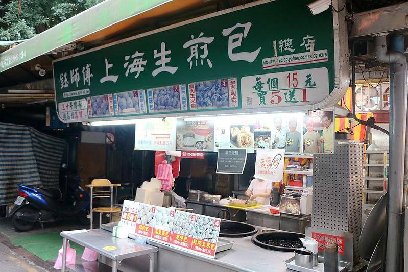 台北夜市打牙祭166