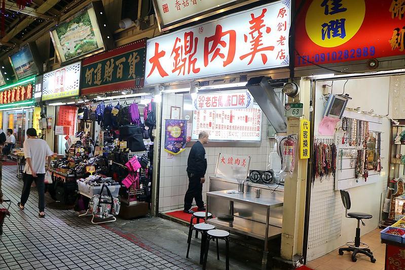 台北夜市打牙祭096