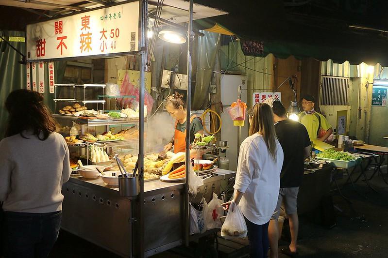台北夜市打牙祭278
