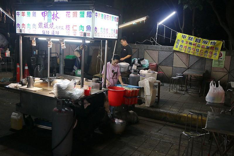 台北夜市打牙祭232