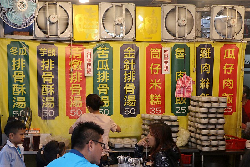 台北夜市打牙祭159