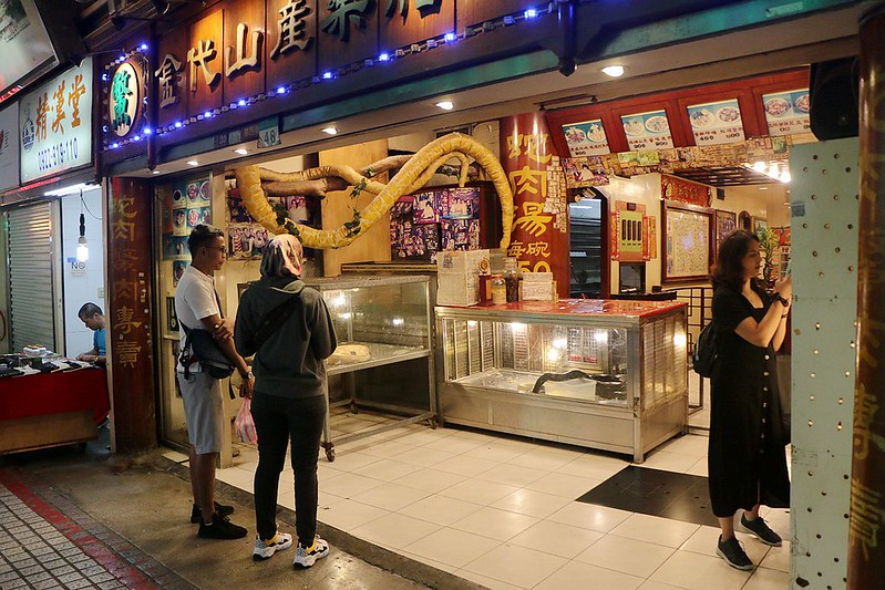 台北夜市打牙祭095
