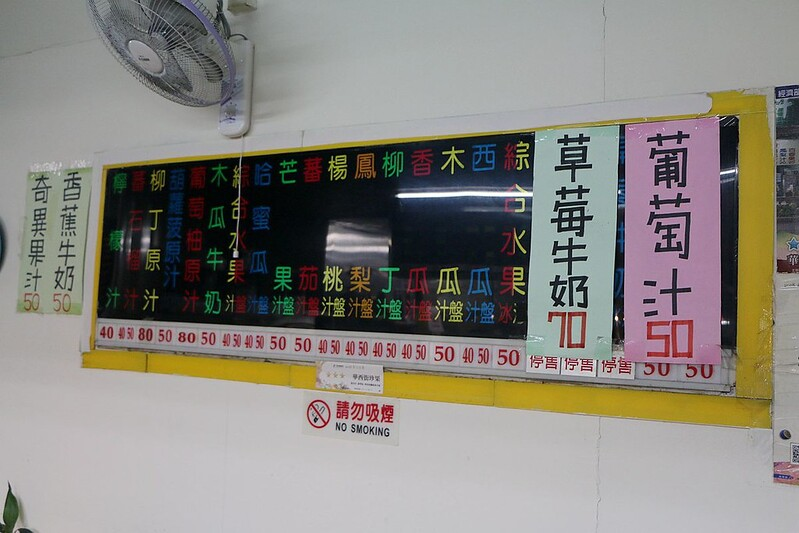 台北夜市打牙祭087